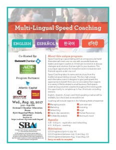 Multi-Lingual Speed Coaching Event Flyer